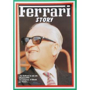 フェラーリ Ferrari Story N.17|itazatsu