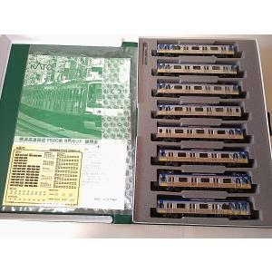 KATO  10-1459 横浜高速鉄道Y500系 8両セット