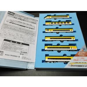 マイクロエース A6662 近鉄23000系 伊勢志摩ライナー 近鉄特急60周年 ロゴマーク イラス...