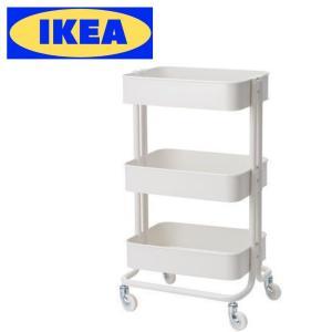ワゴン IKEA イケア ロースコグ RASKOG ホワイト