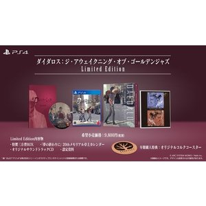 ◆送料無料・即日発送◆※PS4 ダイダロス:ジ・アウェイクニング・オブ・ゴールデンジャズ Limited Edition 限定版 新品18/12/13|item-7749086