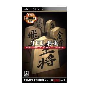 ◆送料無料・即日発送◆PSP SIMPLEシリーズ ポータブル Vol.2 THE将棋新品10/08/26|item-7749086