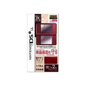 ◆送料無料・即日発送◆DS DSiLL専用 スクリーンガードDSiLL(キーズファクトリー)新品|item-7749086