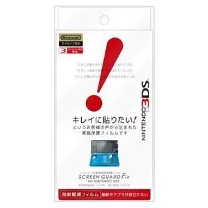 ◆送料無料・即日発送◆PTPT 3DS スクリーンガードフィット for ニンテンドー3DS(キーズファクトリー) 新品12/09/09 item-7749086