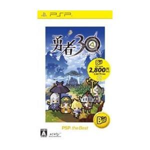 ◆送料無料・即日発送◆PSP 勇者30( the Best)新品10/04/28|item-7749086
