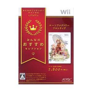 ◆送料無料・即日発送◆Wii ルーンファクトリーフロンティア(みんなのおすすめセレクション)新品11/03/24|item-7749086