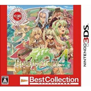◆送料無料・即日発送◆3DS ルーンファクトリー4 Best Collection 新品17/10/26|item-7749086