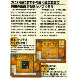 特価◆送料無料・即日発送◆PS2 永世名人5新品 item-7749086