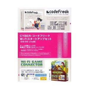 ◆送料無料・即日発送◆PT※DS CYBER・コードフリークWi-FiスタートアップセットDS/DSLite用新品|item-7749086