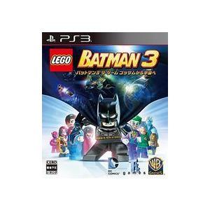 特価◆送料無料・即日発送◆PS3 LEGO(レゴ) バットマン3 ザ・ゲーム ゴッサムから宇宙へ 新品15/04/02|item-7749086
