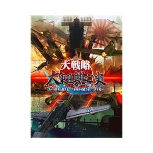 ◆送料無料・即日発送◆PSP ※ひぐらしデイブレイク ポータブル メガエディション 限定版 新品09/11/26|item-7749086