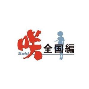 ◆送料無料・即日発送◆PS Vita※咲-Saki-全国編 新品15/09/17 item-7749086