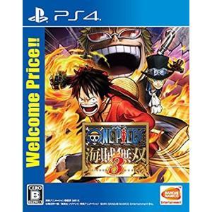 ◆送料無料・即日発送◆PS4 ワンピース 海賊無双3 (Welcome Price!!) 新品16/12/01|item-7749086