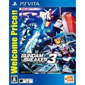 ◆送料無料・即日発送◆PS Vita ガンダムブレイカー3 Welcome Price!! 新品17/03/30|item-7749086