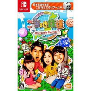 ◆送料無料・即日発送◆Switch ご当地鉄道 for Nintendo Switch !! 新品18/02/22 item-7749086