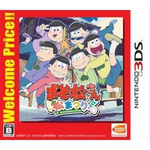◆送料無料・即日発送◆3DS おそ松さん 松まつり! (Welcome Price!!) 新品17/11/09|item-7749086