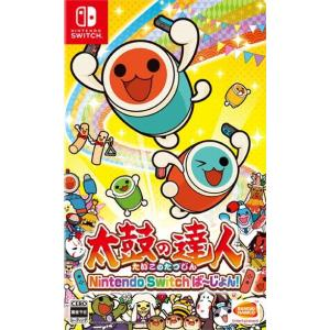 ◆送料無料・即日発送◆Switch 太鼓の達人 Nintendo Switchば~じょん! スイッチバージョン 新品18/07/19|item-7749086