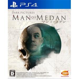 ◆送料無料・前日発送◆PS4 マンオブメダン THE DARK PICTURES MAN OF MEDAN マン・オブ・メダン 日本版 予約19/12/05|item-7749086