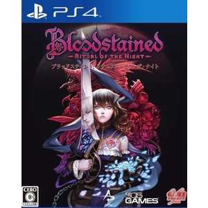 ◆送料無料・前日発送◆PS4 ブラッドステインド: リチュアル・オブ・ザ・ナイト Bloodstained:Ritual of the Night 日本版 (特典CD付き) 予約19/10/24|item-7749086