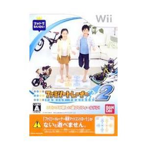 特価◆送料無料・即日発送◆Wii ファミリートレーナー2 ソフト単品版新品|item-7749086
