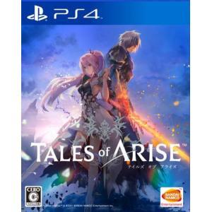 ◆送料無料・前日発送◆ (早期購入特典DLC4種封入) PS4 テイルズ オブ アライズ Tales...