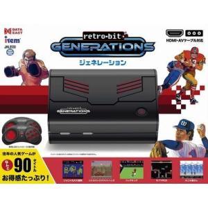 ◆送料無料・即日発送◆ETC※レトロ ビット ジェネレーション 本体 Retro-bit GENERATIONS JNNEX SFC ハード 新品17/01/01|item-7749086