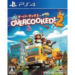 ◆送料無料・即日発送◆PS4 オーバークック2 Overcooked(r)2 新品19/03/14|item-7749086