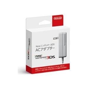 ◆送料無料・即日発送◆PT※ DS Newニンテンドー3DS ACアダプター (New3DS/New3DSLL/3DS/3DSLL/DSi兼用) 充電器 新品|item-7749086