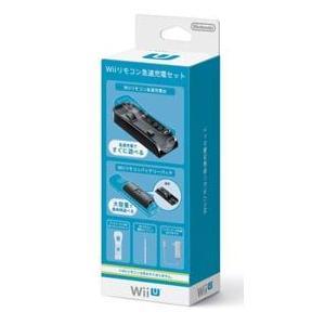 ◆送料無料・即日発送◆WiiU※PT Wiiリモコン急速充電セット チャージャー 新品|item-7749086
