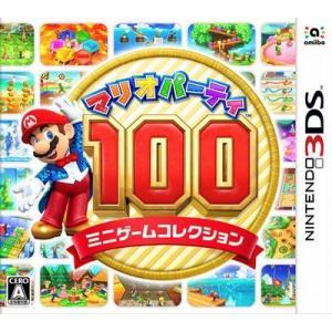 ◆送料無料・即日発送◆3DS マリオパーティ100 ミニゲームコレクション 新品17/12/28|item-7749086