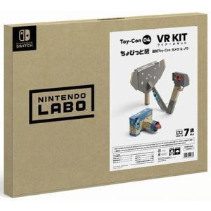 ◆送料無料・即日発送◆※Switch Nintendo Labo Toy-Con 04: VR Kit ちょびっと版追加Toy-Con カメラ&ゾウ ニンテンドーラボ 新品19/04/12|item-7749086
