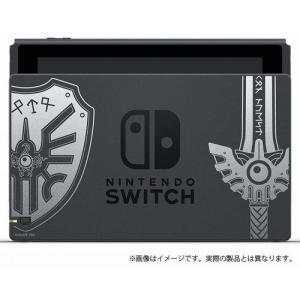 【代引き不可】◆送料無料・前日発送◆※Nintendo Switch 本体 ドラゴンクエス11 S ロトエディション ドラクエ11 DQ11 XI 予約19/09/27|item-7749086