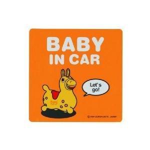 ◆送料無料・即日発送◆ETCロディ ゴーゴードライブ ステッカー BABY IN CAR(タカラトミー) 新品07/10/26|item-7749086