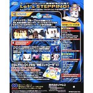 特価◆送料無料・即日発送◆PS2 ステッピングセレクション新品|item-7749086
