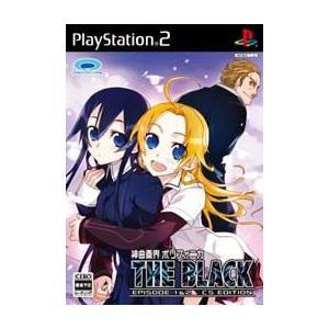◆送料無料・即日発送◆PS2 ※神曲奏界ポリフォニカ THE BLACK新品|item-7749086