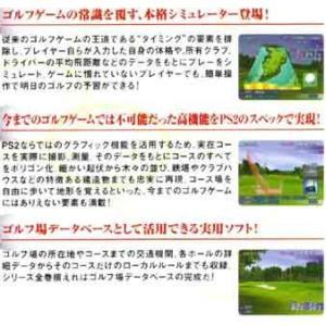 特価◆送料無料・即日発送◆PS2 ゴルフナビゲーターVol.2新品|item-7749086