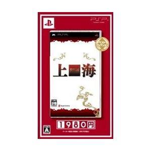 ◆送料無料・即日発送◆PSP 上海(ベストセレクション)【PSP版】新品|item-7749086