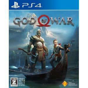 ◆送料無料・即日発送◆PS4 ゴッド・オブ・ウォー (初回特典『3種類のシールドスキン』同梱) 通常版 GOW God of War 新品18/04/20