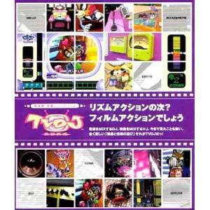 特価◆送料無料・即日発送◆PS2 TVDJ~ティービィーディージェー~新品|item-7749086