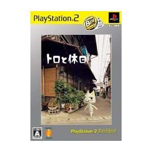 ◆送料無料・即日発送◆PS2 トロと休日(PlayStation2 the Best)新品09/07/23|item-7749086