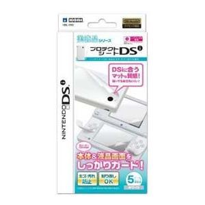 ◆送料無料・即日発送◆PT DSi専用 プロテクトシートDSi ホワイト(HORI)新品|item-7749086