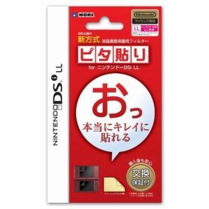 ◆送料無料・即日発送◆PTDSi/DSiLL 任天堂公式ライセンス商品 ピタ貼り for ニンテンドーDSi LL 新品10/12/09 item-7749086