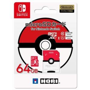 ◆送料無料・即日発送◆PT Switch ポケットモンスター microSDカード for Nintendo Switch 64GB モンスターボール メモリー 任天堂ライセンス商品 新品19/07/31 item-7749086