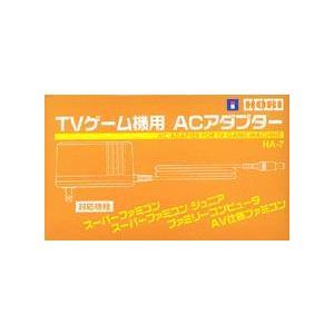 ◆送料無料・即日発送◆PT ※FC ACアダプター 充電器 チャージャー (ホリ) 新品|item-7749086
