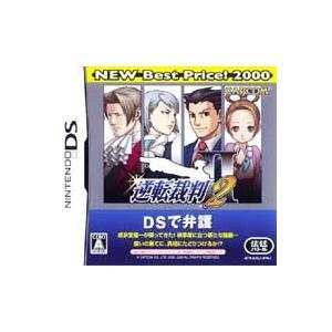 ◆送料無料・即日発送◆DS 逆転裁判2(NEW Best Price!2000)新品|item-7749086