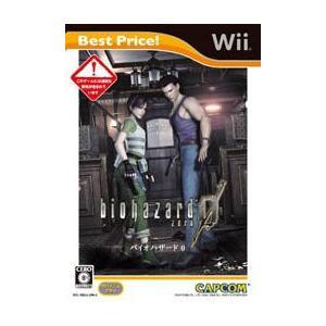 ◆送料無料・即日発送◆Wii バイオハザード0(Best Price!)新品11/06/30|item-7749086