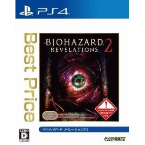 ◆送料無料・即日発送◆PS4 バイオハザード リベレーションズ2 (Best Price) 新品16/08/04|item-7749086