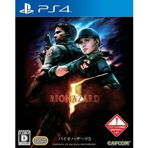 ◆送料無料・即日発送◆PS4 バイオハザード5 【PS4版】...