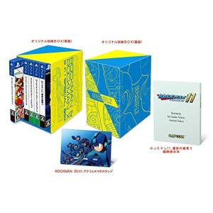 ◆送料無料・前日発送◆※PS4 ロックマン&ロックマンX 5in1 スペシャルBOX 限定版 予約19/12/19|item-7749086