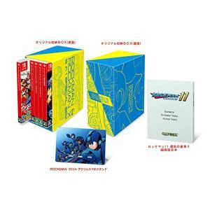 ◆送料無料・前日発送◆※Switch ロックマン&ロックマンX 5in1 スペシャルBOX 限定版 予約19/12/19|item-7749086